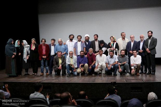 حضور هنرمندان در مراسم اکران خصوصی فیلم سینمایی هیهات