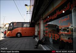 پایانه مسافربری خرم آباد.jpg
