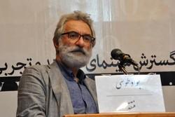 جواد طوسی با مستند «قهرمان آخر» به «سینماحقیقت» میآید