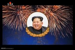 شمالی کوریا میں ایٹمی تجربات کے سلسلے میں جشن