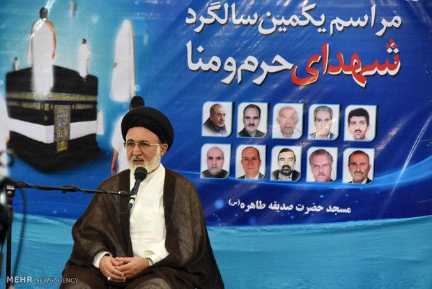 هیات اعزامی ایران به عربستان میرود
