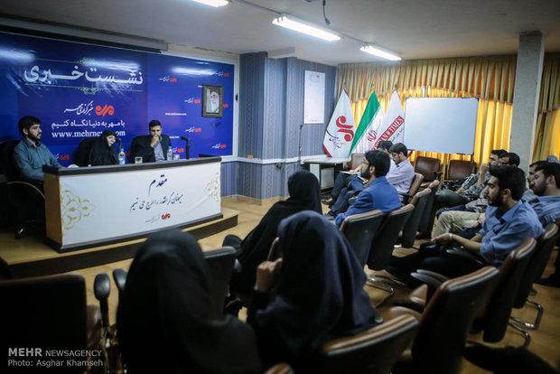 نمایش فیلم مستند راه بی بازگشت؛ ناگفته هایی از بحران جمعیت ایران 2211970