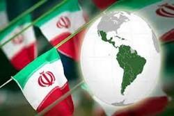 ایران و آمریکای لاتین