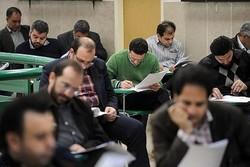 استفساریه مجلس درباره ادغام آزمونها/ رفع ابهام از کنکور دکتری