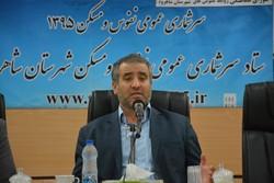 فرمانداری شاهرود محمد رضا هاشمی