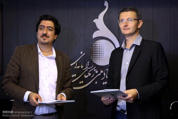 نشست خبری مشترک بنیاد بازی های یارانه ای ایران و فرانسه