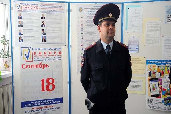تهدید به بمب گذاری در مرکز انتخاباتی در مسکو