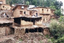 کراپشده - روستای مران.jpg