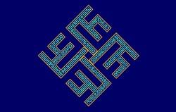 امیرالمومنین(ع) باب علم نبی و رکن امامت است/ دلایل اهمیت نهج البلاغه