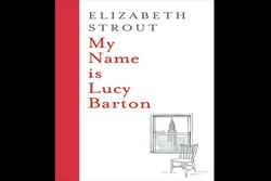 اسم من لوسی بارتون است