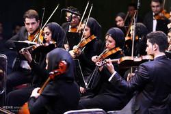 ارکستر فیلارمونیک تبریز