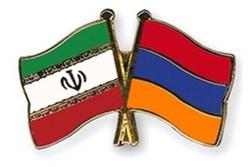پرچم ایران و ارمنستان