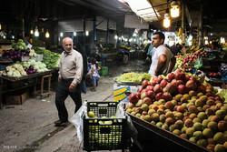 بازار روز بهشهر مازندران