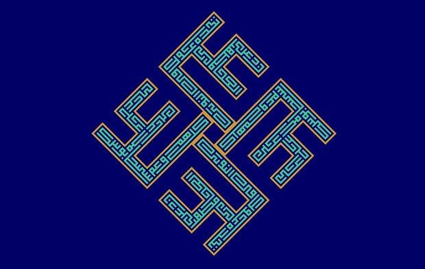 غدیر، تداوم حکومت دینی بر جامعه بشری/ اهمیت غدیر مساوی بعثت است