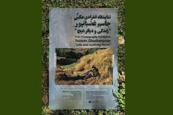 نمایش عکسهای پشتصحنه «زندگی و دیگر هیچ» کیارستمی