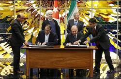 İran ve Küba arasında ortak işbirliği anlaşması imzalandı