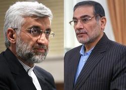 Saeed Jalili, Ali shmakhani