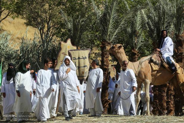 Reenacting Ghadir Khumm on its 1834th anniversary