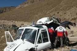 تحطم  مروحية تابعة للهلال الاحمر في محافظة مازنداران شمال ايران