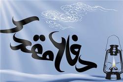 عظمت رشادتهای ملت ایران در دوران دفاعمقدس نباید کمرنگ شود