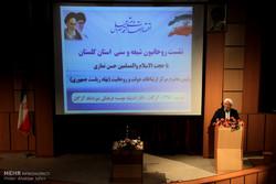 نشست روحانیون شیعه و سنی استان گلستان