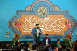 جشن عید سعید غدیر خم در هیات رزمندگان اسلام