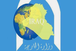 وزارة الخارجية العراقية تستدعي سفيرها في طهران