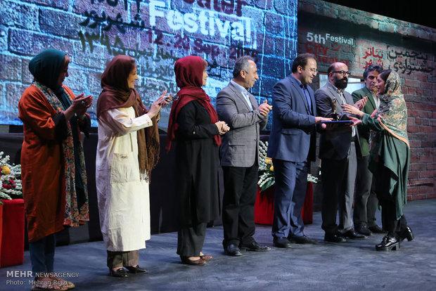Closing ceremony of City Theatre Festival