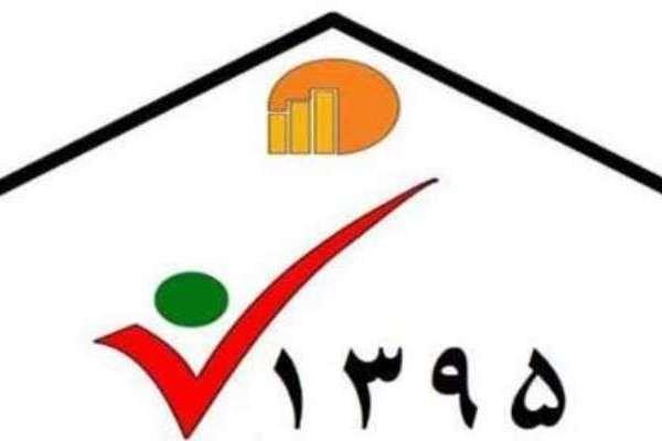 اداره کل آموزش و پرورش همدان به اجرای سرشماری کمک کند
