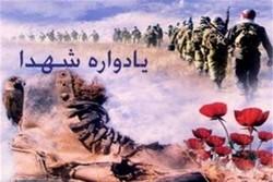 یادواره ۳۱۳ شهید شهرستان پلدختر برگزار میشود