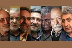 معرفی داوران آثار سینمایی جشنواره فیلم مقاومت