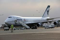 Iran.Plane.jpg