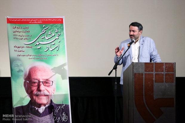 حضور سید علی احمدی در مراسم بزرگداشت جمشید مشایخی