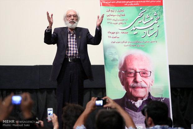 جمشید مشایخی، بازیگر تئاتر، سینما و تلویزیون