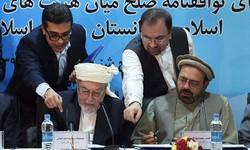 02-AK1 Afghan.jpg