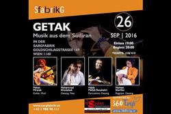 محسن شریفیان به گروهی جدید پیوست/ کنسرت «گِتَک» در اتریش