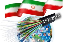 Iran to host 8th IST2016
