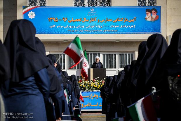 عودة المدارس من جديد في ايران