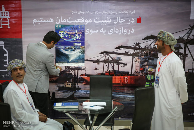 Iran Sea Expo 2016 Kicks Off in Tehran