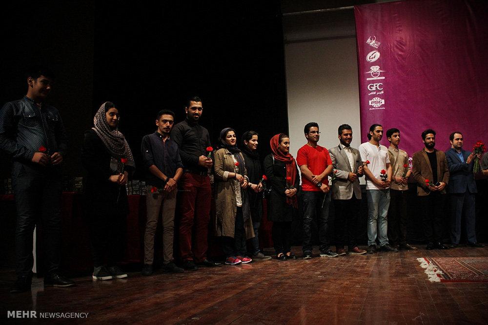 اختتامیه پنجمین جشنواره موسیقی جوان گلستان