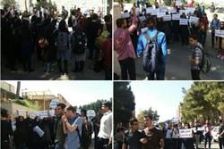 دانشجویان شهیدبهشتی نسبت به معضلات خوابگاهی اعتراض میکنند