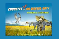 انیمیشن ایرانی در فرانسه