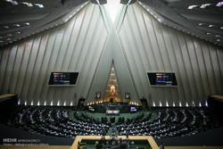 مجلس الشورى الاسلامي يبدأ التحقيق حول ممتلكات بلدية طهران
