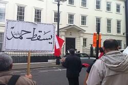 شعارات ضد آل سعود امام السفارة السعودية في لندن