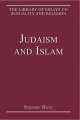 کتاب یهودیت و اسلام منتشر شد
