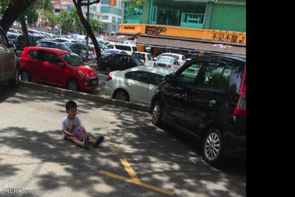 پارکینگ و کودک