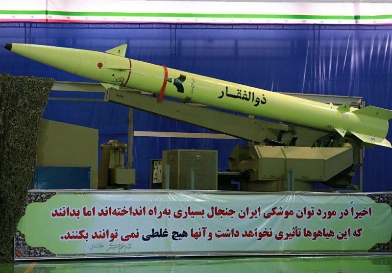 Iran launches mass production of missile with 700-km range