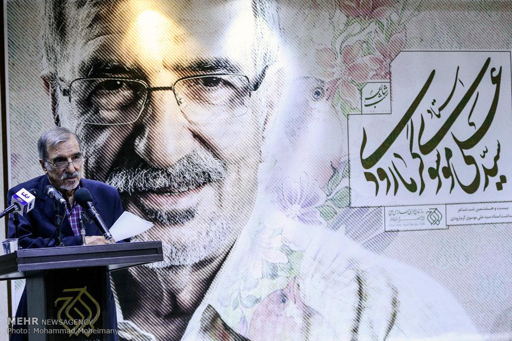 بزرگداشت سید علی موسوی گرمارودی