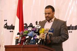 المجلس السياسي الأعلى في اليمن يصدر عفوا عمن شارك في فتنة خيانة ديسمبر