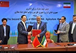 Iran-China.jpg